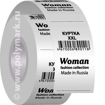 Прайс-лист (Excel) Прайс-лист (HTML) .  Схема вязания нарядной майки.